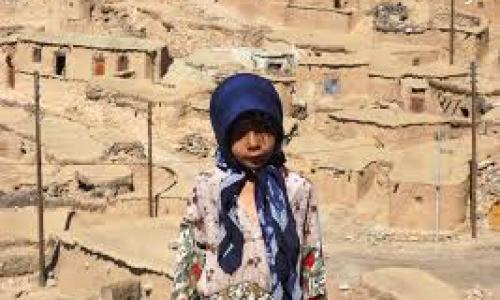 Neznámá iránská poušť