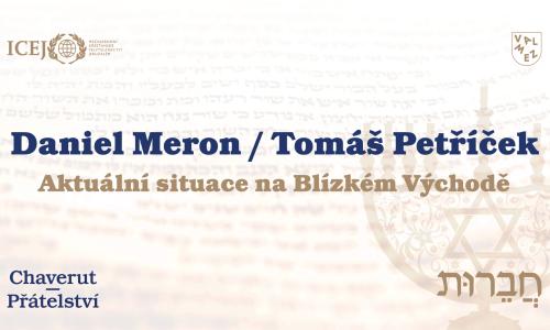 Daniel Meron a Tomáš Petříček – Aktuální situace na Blízkém Východě