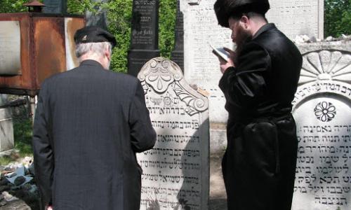 Chaim Kočí: Židovské pohřebnictví
